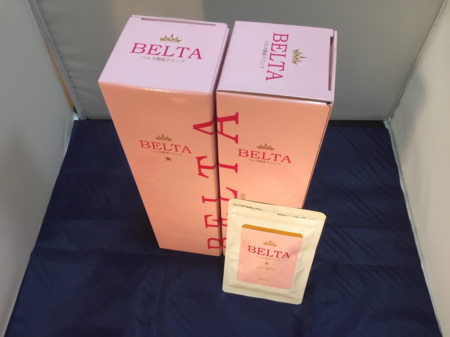 ベルタ酵素の購入は2本?それとも1本どっちがおすすめ!?リバウンド予防なら通常ダイエットパックがおすすめ!
